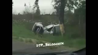 Смертельное ДТП Белогорский район