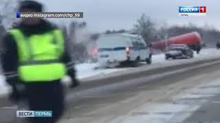 Смертельная авария произошла на трассе Кукуштан - Чайковский