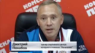 Ко Дню флага России красноярцы планируют установить рекорд Европы