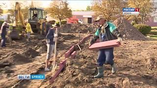 В Брянске ремонтируют парки и скверы