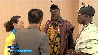 Обсудить Фольклориаду - 2020 в Уфу приехали представители 52 стран