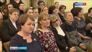 """""""Вести-Карелия"""". 02.03.2018"""