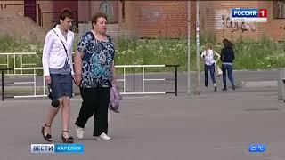 В России с первого августа  вырастут пенсии