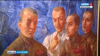 Картина Петрова-Водкина из собрания волгоградского музея примет участие в выставке в Русском музее