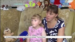 «Добро без границ» Настя Толкачева из Атяшева борется с органическим поражением головного мозга