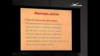 Рак кожи в Самарской области выходит на первое место