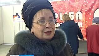 """В МВДЦ Сибирь работает выставка """"Рыба Камчатки"""""""