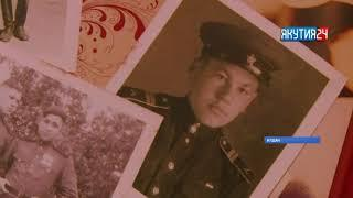 Ветеранов Великой Отечественной войны чествовали в Алданском районе Якутии