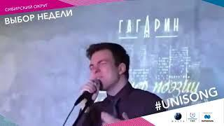 Фаворит конкурса Макса Фадеева на гимн для Универсиады-2019 в Красноярске