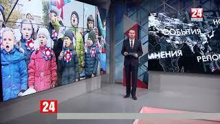 Сергей Аксёнов поздравил россиян с Днём народного единства