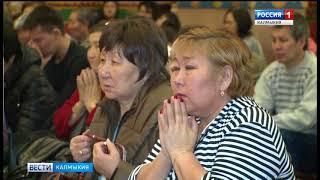 В Центральном хуруле состоится большое молитвенное собрание – Монлам Ченмо
