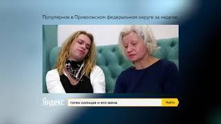 ТОП-5 запросов в поисковой системе Яндекс: 11-18 октября