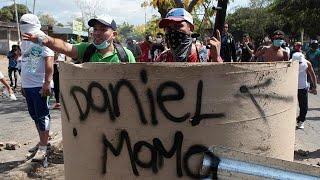Ортега готов уступить протестующим