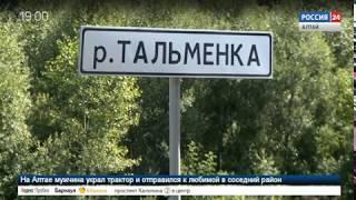 В связи с опасной паводковой ситуацией защитную дамбу в Тальменке достроят раньше намеченного срока