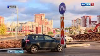 Пермь получила еще один миллион кв.м. новых дорог