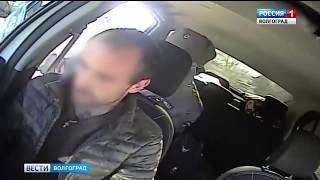 В Ворошиловском районе задержан грабитель