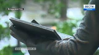 Памятник Чехову открыли во Владивостоке в день рождения города