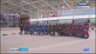 В Петрозаводске завершился чемпионат Карелии по хоккею