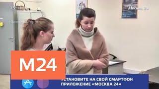 """Шесть """"черных кредиторов"""" оказались в СИЗО - Москва 24"""