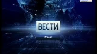 РОССИЯ 13 мар 2018 Вт 20 40
