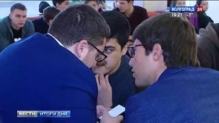 Волгоградские студенты дискутировали на тему выбора часовых поясов