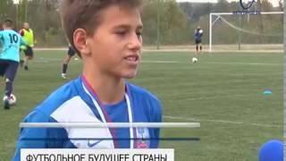 Юные белгородцы привезли кубок «Черноземье» по футболу