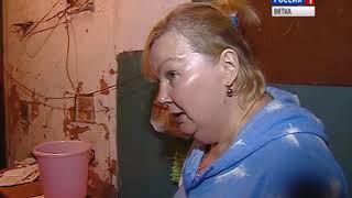 В Нововятском районе на улице Октябрьской, 22 обрушилась печь(ГТРК Вятка)