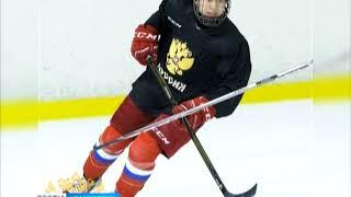 Хоккеист из Железногорска уехал играть в Канаду