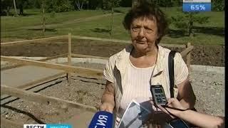 Докопались до сенсации  Ещё две старинные плиты исследуют в центральном парке Иркутска