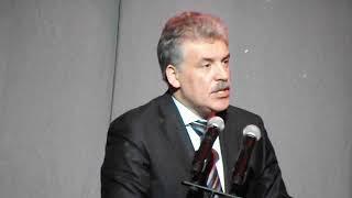 СЕНСАЦИЯ! Речь Грудинина часть 1 съемка из зала Москва 11.03.2018 Грудинин сегодня новости последнее