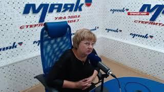 Уфимский берег - 17.10.18 Работа системы здравоохранения Башкортостана