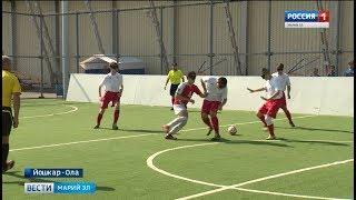 Команда Марий Эл заняла второе место на первенстве России по мини-футболу среди слепых