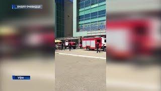 В Уфе эвакуировали торговый центр «Звездный»