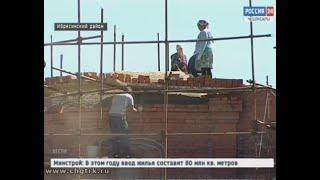 В Ибресинском районе жители пяти деревень возводят новую церковь