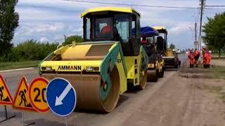 На саратовские дороги выделят 850 миллионов рублей