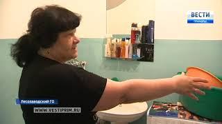 Жителей Лесозаводска переселили из ветхого барака в аварийный дом