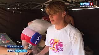В столице Поморья прошёл Всероссийский фестиваль красок