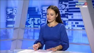09.08.2018_ Вести интервью_ Рыбченко