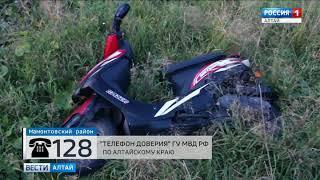 В Мамонтовском районе двое мужчин решили пошутить над знакомым и украли его мопед