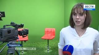В вузах Владивостока началась защита выпускных квалификационных работ