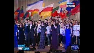 В Адыгее торжественно завершилась III Кавказская математическая олимпиада