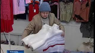 """Власти Ростова оспорили решение суда по рынку """"Восточный"""""""