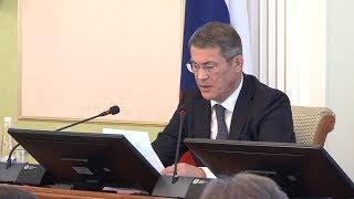 Радий Хабиров потребовал навести порядок в сфере здравоохранения Башкортостана