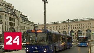 В столице появилась первая двойная выделенная полоса - Россия 24