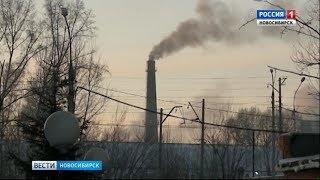 Отопительный сезон в Новосибирске начнут после 20 сентября
