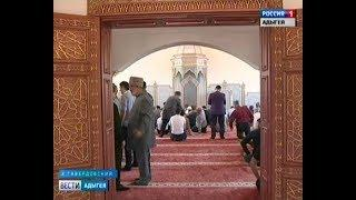 В Адыгее открыли новую мечеть