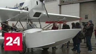 На судостроительном заводе Петербурга воссоздали советский самолет-амфибию - Россия 24