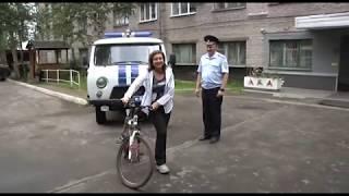 Архангелогородка поблагодарила сотрудников полиции за возвращение похищенного велосипеда