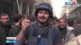 О химатаке в Думе слышали все, кроме ее жителей   Россия 24