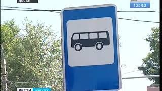 В Иркутске в день выборов запустят дополнительные автобусные маршруты